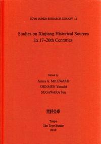 Xinjiang_book2010